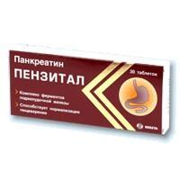 Пензитал таб. покр. кишечнор. об. х100 (r)