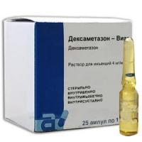 Дексаметазон-виал р-р д/ин. 4мг/1мл амп. 1мл №25
