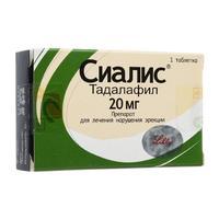 Сиалис таблетки 20 мг, 1 шт.