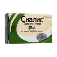 Сиалис таблетки 20 мг, 4 шт.
