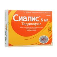 Сиалис таблетки 5 мг, 14 шт.