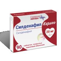 Силденафил Кардио таблетки покрыт.плен.об. 20 мг 90 шт.