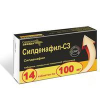 Силденафил-СЗ таблетки покрыт.плен.об. 100 мг, 14 шт.