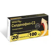 Силденафил-СЗ таблетки покрыт.плен.об. 100 мг, 20 шт.