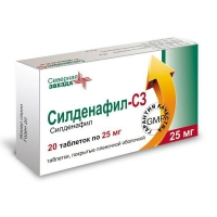 Силденафил-СЗ таблетки покрыт.плен.об. 25 мг 20 шт. упак.