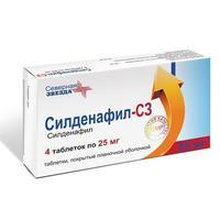 Силденафил-СЗ таблетки покрыт.плен.об. 25 мг 4 шт. упак.