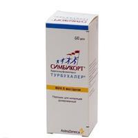 Симбикорт Турбухалер порошок для ингаляций 80/4.5 мкг/доза, 60 доз