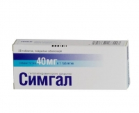 Симгал таблетки покрыт.плен.об. 40 мг 28 шт.