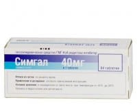 Симгал таблетки покрыт.плен.об. 40 мг 84 шт.