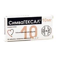 Симвагексал таблетки покрыт.плен.об. 10 мг, 30 шт.