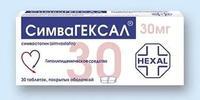 Симвагексал таблетки покрыт.плен.об. 30 мг, 30 шт.