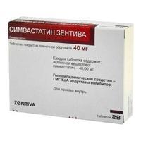 Симвастатин зентива таблетки 40 мг, 28 шт.