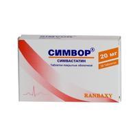 Симвор таблетки 20 мг, 30 шт.