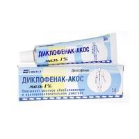 Диклофенак-акос мазь 1%, 30 г