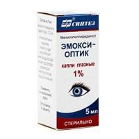 Эмокси-оптик капли глазные 1%, 5 мл