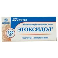 Этоксидол таблетки жевательные 100 мг, 20 шт.