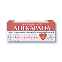 Ацекардол /ацетилсалициловая к-та/ 100мг таб. покр. кишечнор. об. х30 (r)