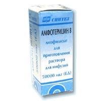 Амфотерицин в 50000мкг лиоф. д/пр р-ра д/инф. фл. б (r)