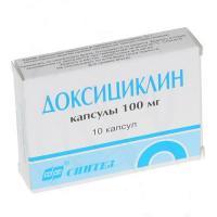 Доксициклин 100мг капс. х10 (r)