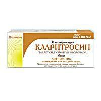 Кларитросин 250мг таб. п/пл/об. х10 (r)