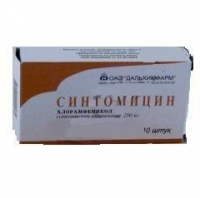 Синтомицин свечи вагинальные 250 мг, 10 шт.