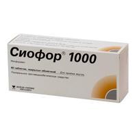 Сиофор 1000 таблетки 1000 мг, 60 шт. упак.