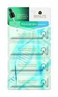 SkinLite Сыворотка Коллаген для лица, шеи и декольте 2 мл х 4 шт