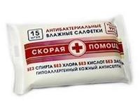 Скорая помощь салфетки влажные антибактериальные 15 шт