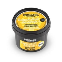Скраб обновляющий для тела Organic Kitchen Банановый беспредел 100мл упак.