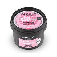 Скраб очищающий для тела Organic Kitchen Розовая мочалка 100мл упак.