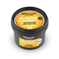 Скраб тонизирующий для тела Organic Kitchen Желтая сенсация 100мл упак.