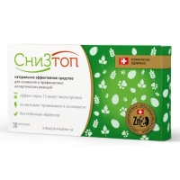 СниЗтоп таблетки жевательные 350 мг 30 шт.