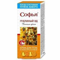 Софья крем для тела с пчелиным ядом 75 г