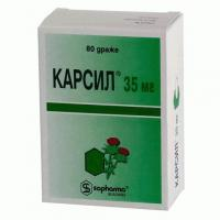 Карсил драже 35 мг, 80 шт.