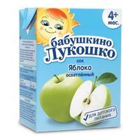 Сок Бабушкино Лукошко яблоко осветленный 4 мес. 200г тетрапак упак.
