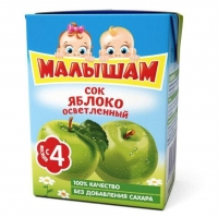 Сок ФрутоНяНя Малышам яблочный осветленный 4мес. 200г тетрапак упак.
