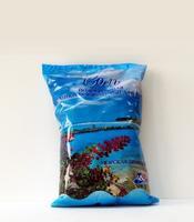 Соль для ванн морская йодобромная, 500 г
