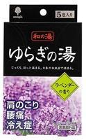 Соль для ванны Kiyou Jochugiku Горячие источники аромат лаванды 25 г 5 шт.