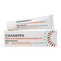 Солантра крем для наружного применения 1% 30 г
