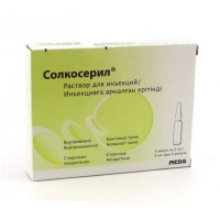 Солкосерил ампулы 42.5 мг/мл, 2 мл, 25 шт.