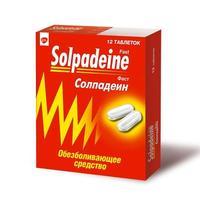 Солпадеин Фаст таблетки п.п.о. 12 шт.