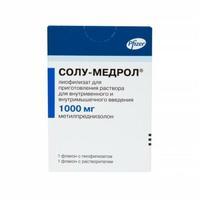Солу-Медрол лиофилизат д/приг.р-ра для в/вен.и в/мыш. введ. 1 г флаконы+р-рль15,6 мл 1 шт.