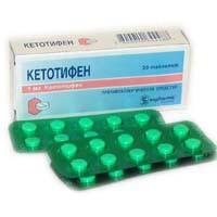 Кетотифен софарма таб. 1мг №30
