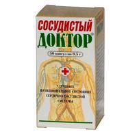 Сосудистый доктор капсулы 500 мг, 50 шт.