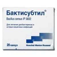 Бактисубтил капсулы, 20 шт.