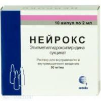 Нейрокс ампулы 50 мг/мл 2 мл, 10 шт.