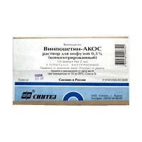 Винпоцетин конц. д/приг. р-ра д/инф. 5мг/мл амп. 2мл №10