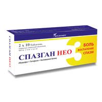 Спазган Нео таблетки покрыт. плен. об. 400 мг+5 мг+0,1 мг 20 шт.