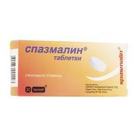 Спазмалин таб. №20