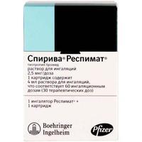 Спирива картридж 2,5 мкг/доза, респимат
